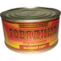 Купить Совок Тушеная Говядина в/сорт 500гр ст 1/12 оптом в Москве с доставкой.