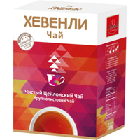 Чай Heavenly-Tea крупнолистовой 200 гр